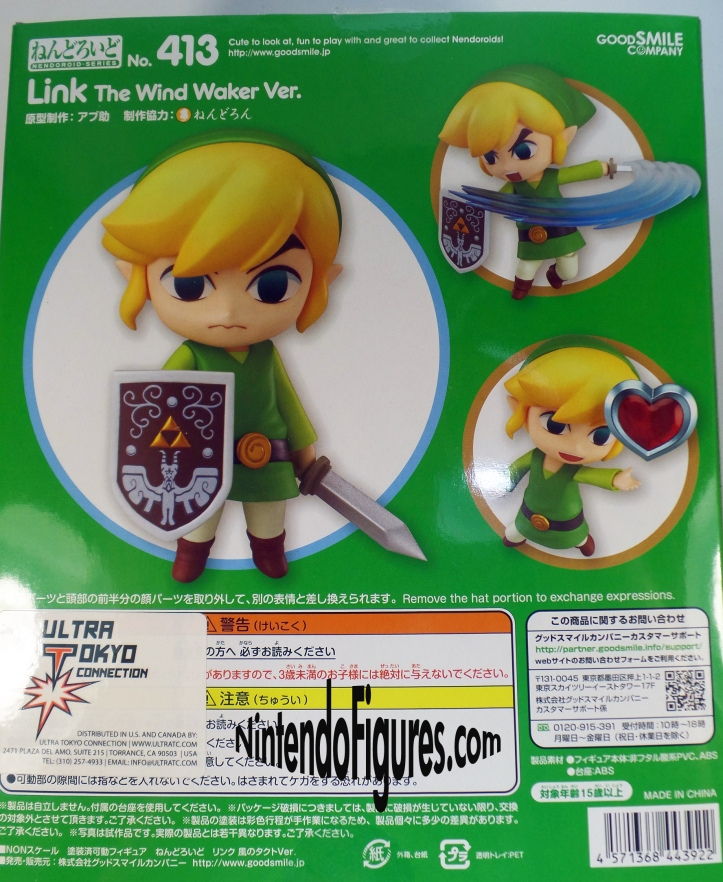 Link Wind Waker Nendoroid Box Back