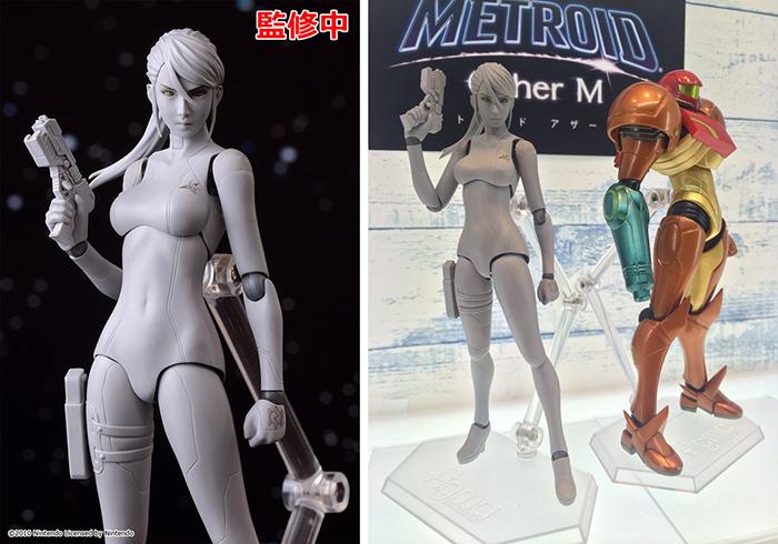 Metroid Other M Samus Figma Figure