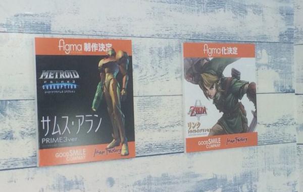 Metroid Prime and Zelda Twilight Princess Figma Figure