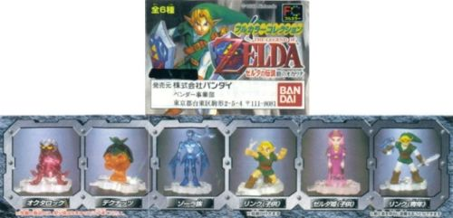 Bandai Ocarina of Time Gashapon Set
