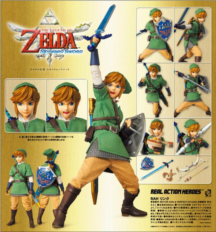 Real Action Heroes Link Box