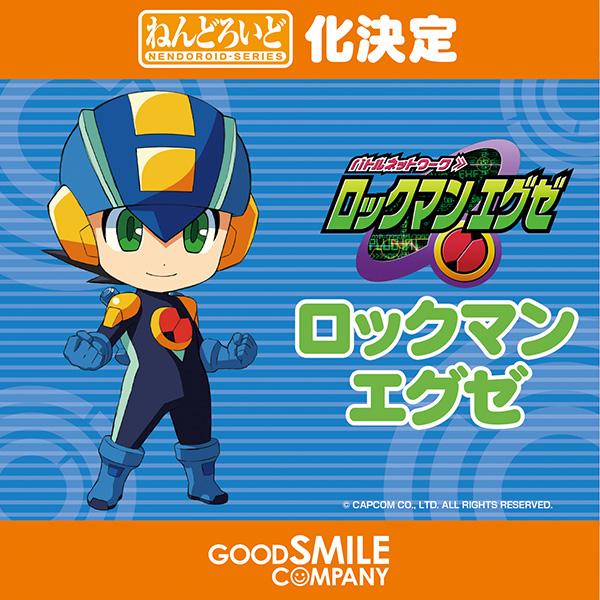 Mega Man EXE Nendoroid