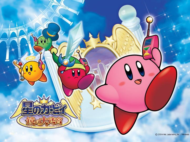 Amazing Mirror Japanese Kirby Wallpaper