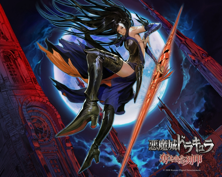 Castlevania Order of Ecclesia Wallpaper