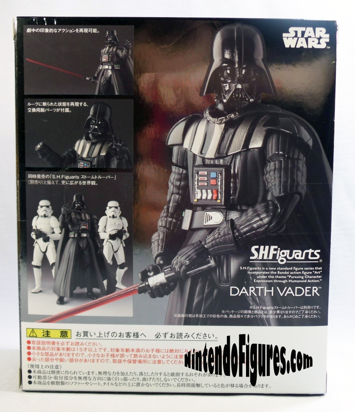 Darth-Vader-SH-Figuarts-Bandai-Box-Back