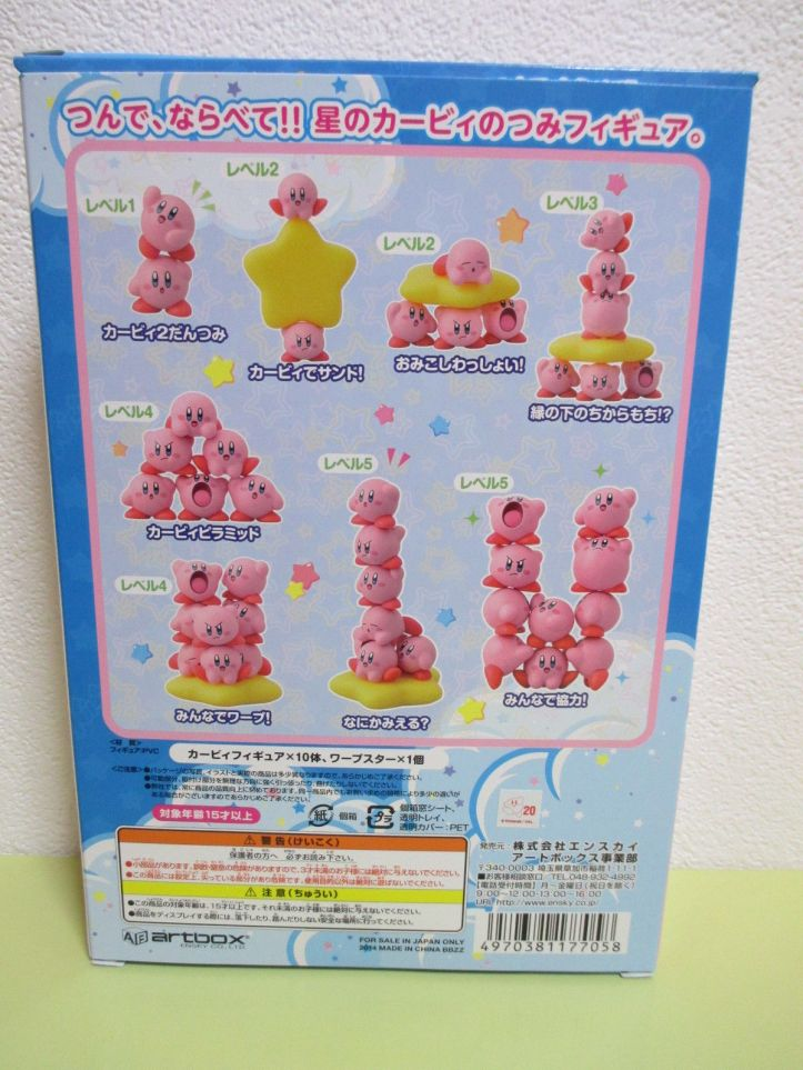 Ensky Tsumu Tsumu Kirby Figures Back of the Box