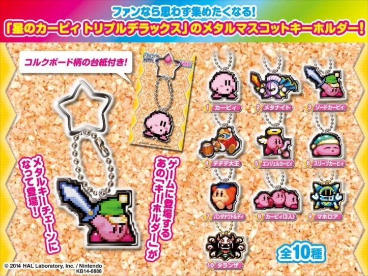 Kirby Acrylic Key Chain Set