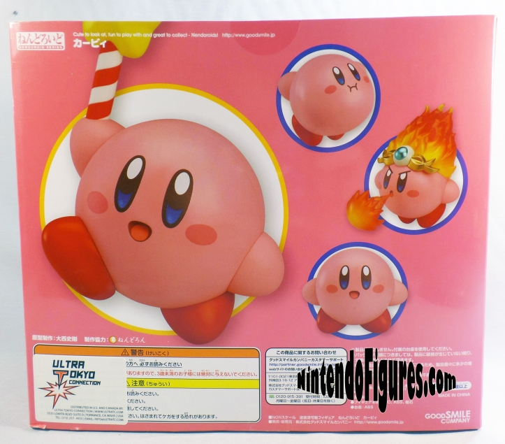 Kirby-Nendoroid-Box-Back