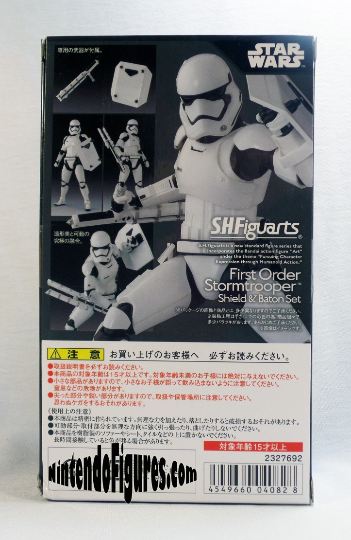 SH-Figuarts-First-Order-Riot-Control-Stormtrooper-Box-Back