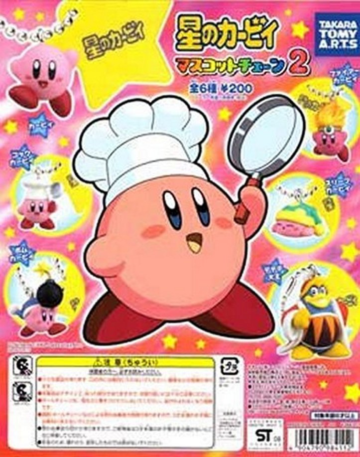 Tomy Takara Kirby Keychain Set