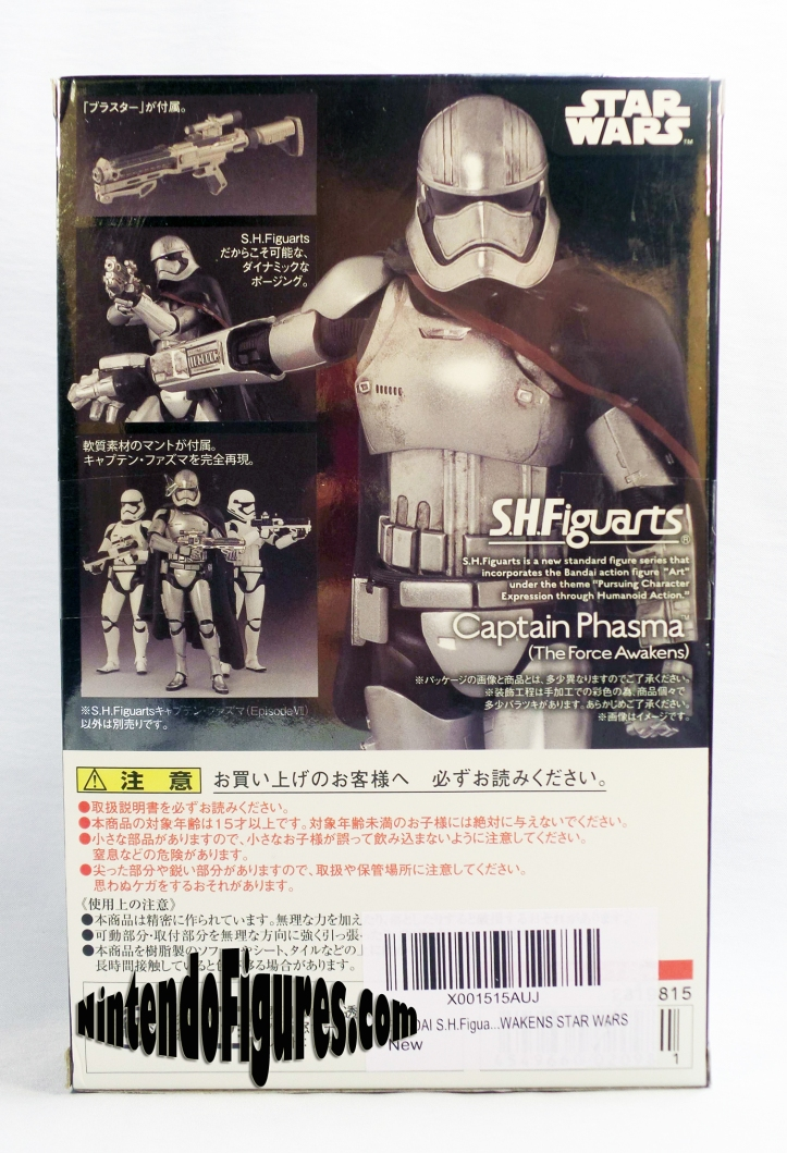 Captain Phasma Bandai SH Figuarts-box-back