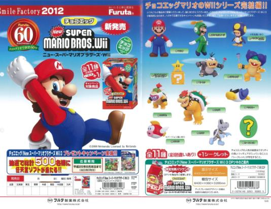 luigi  New Super Mario Bros gashapon crop