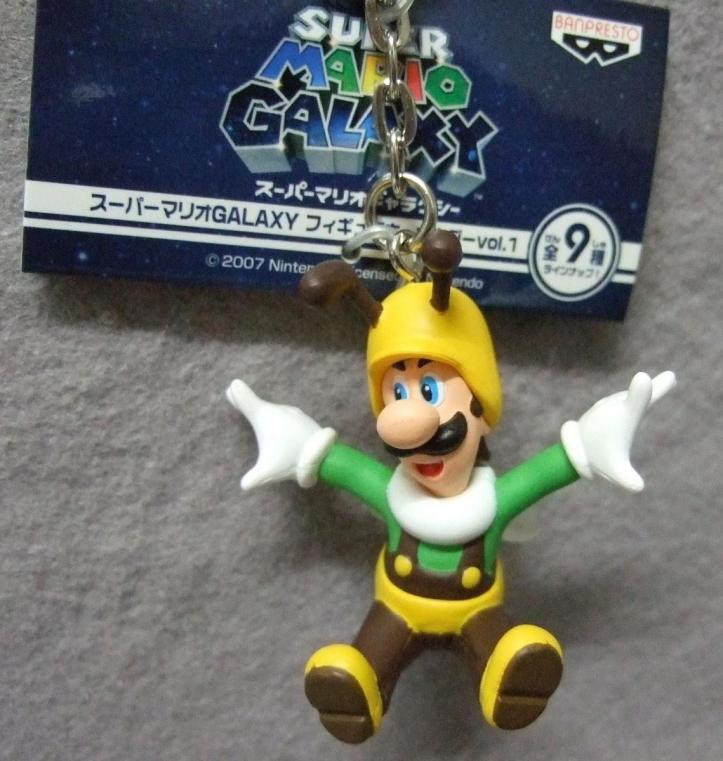 luigi-keychain-japan_crop