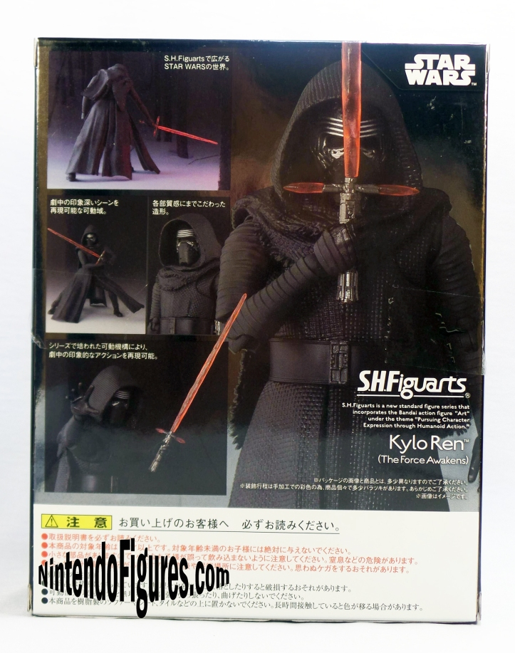kylo ren bandai box back