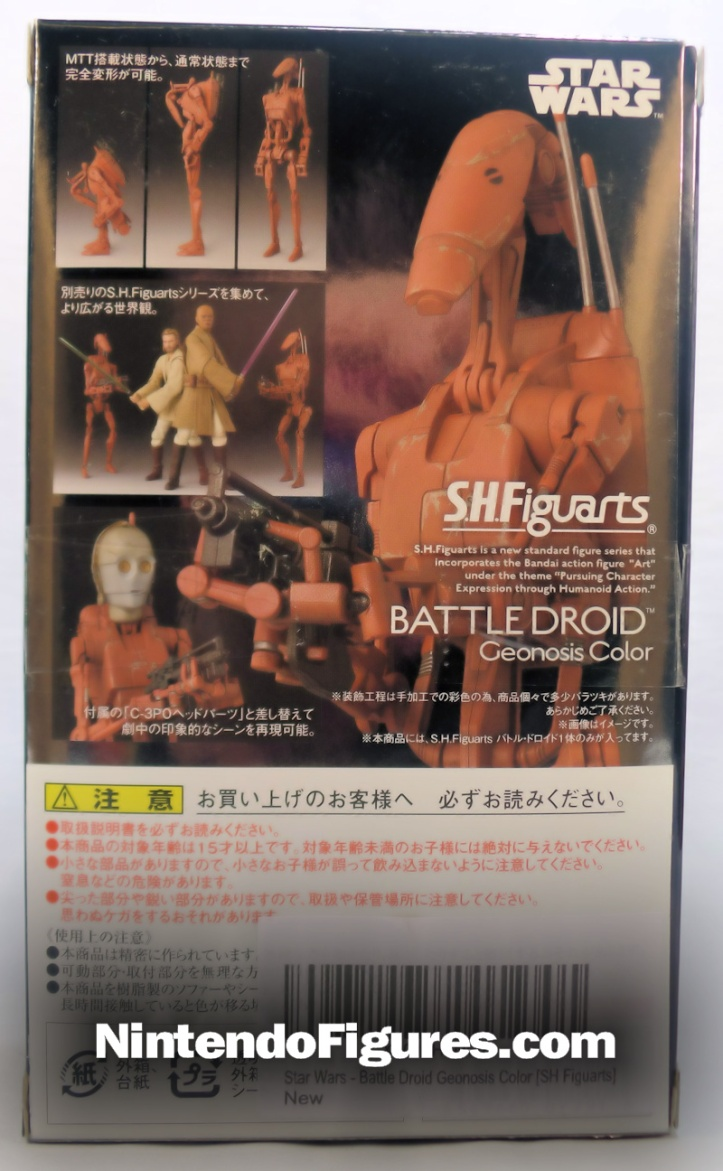 bandai s. h. figuarts battle droid box