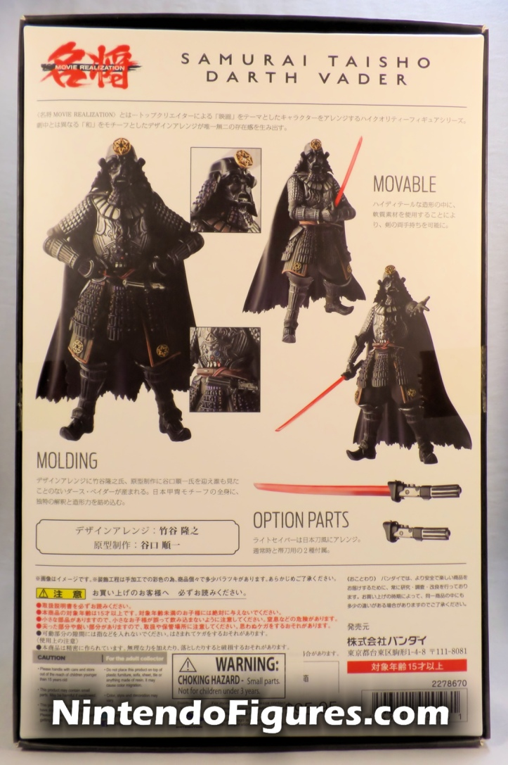 Darth Vader Samurai Taisho Move Realization Star Wars Bandai Tamashii Nations Box Back