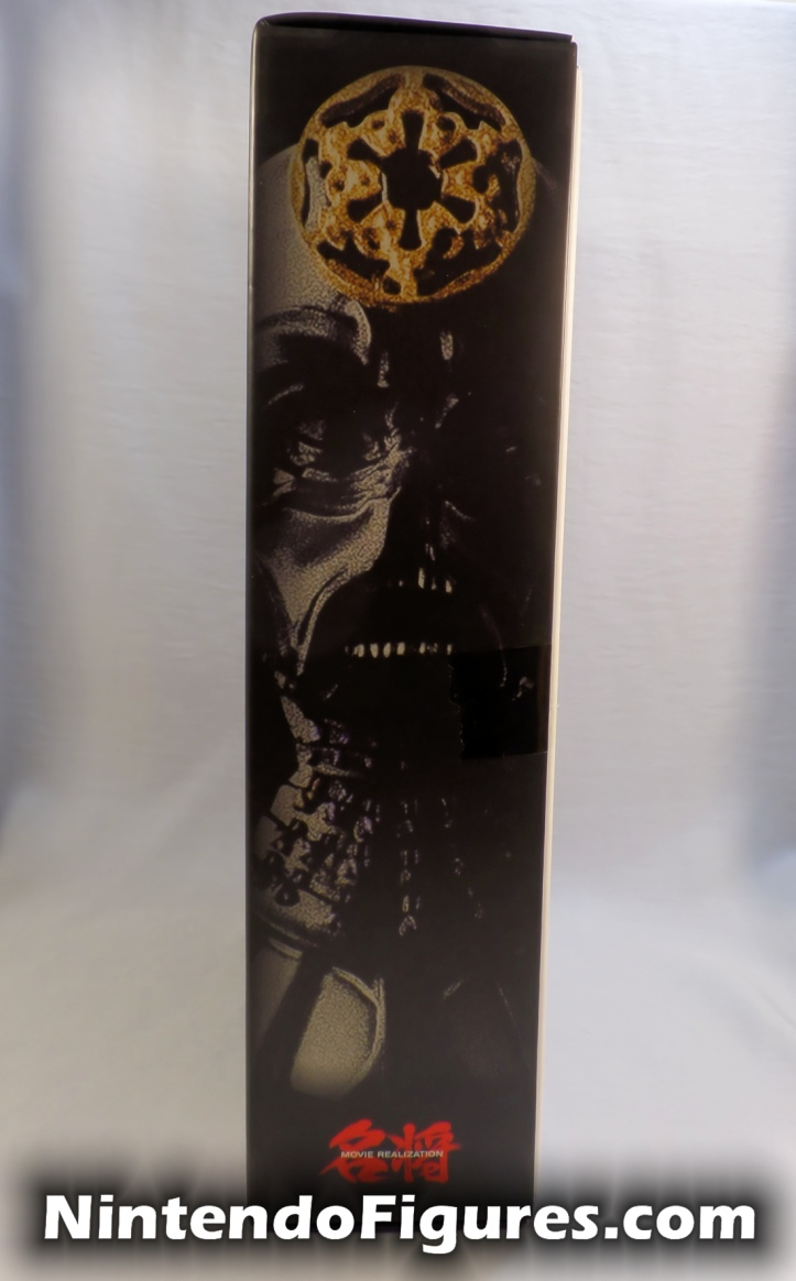 Darth Vader Samurai Taisho Move Realization Star Wars Bandai Tamashii Nations Box Side
