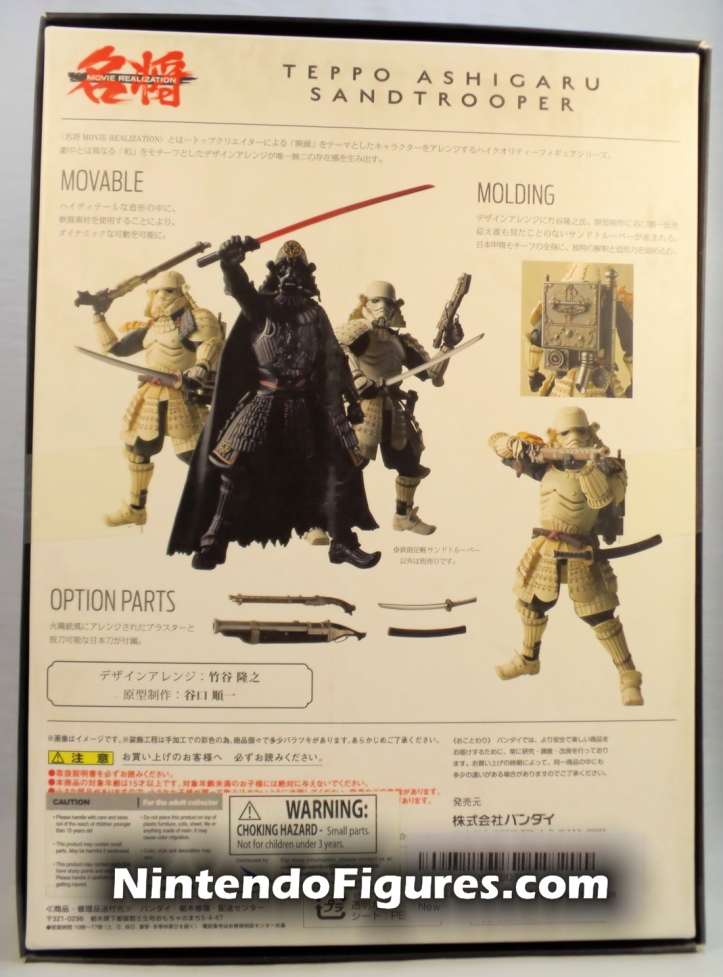 Sandtrooper Movie Realization Bandai Tamashii Nations Box Back Star Wars