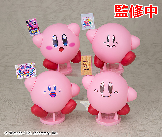 Kirby Cocoroid Figures Good Smile Company Japan